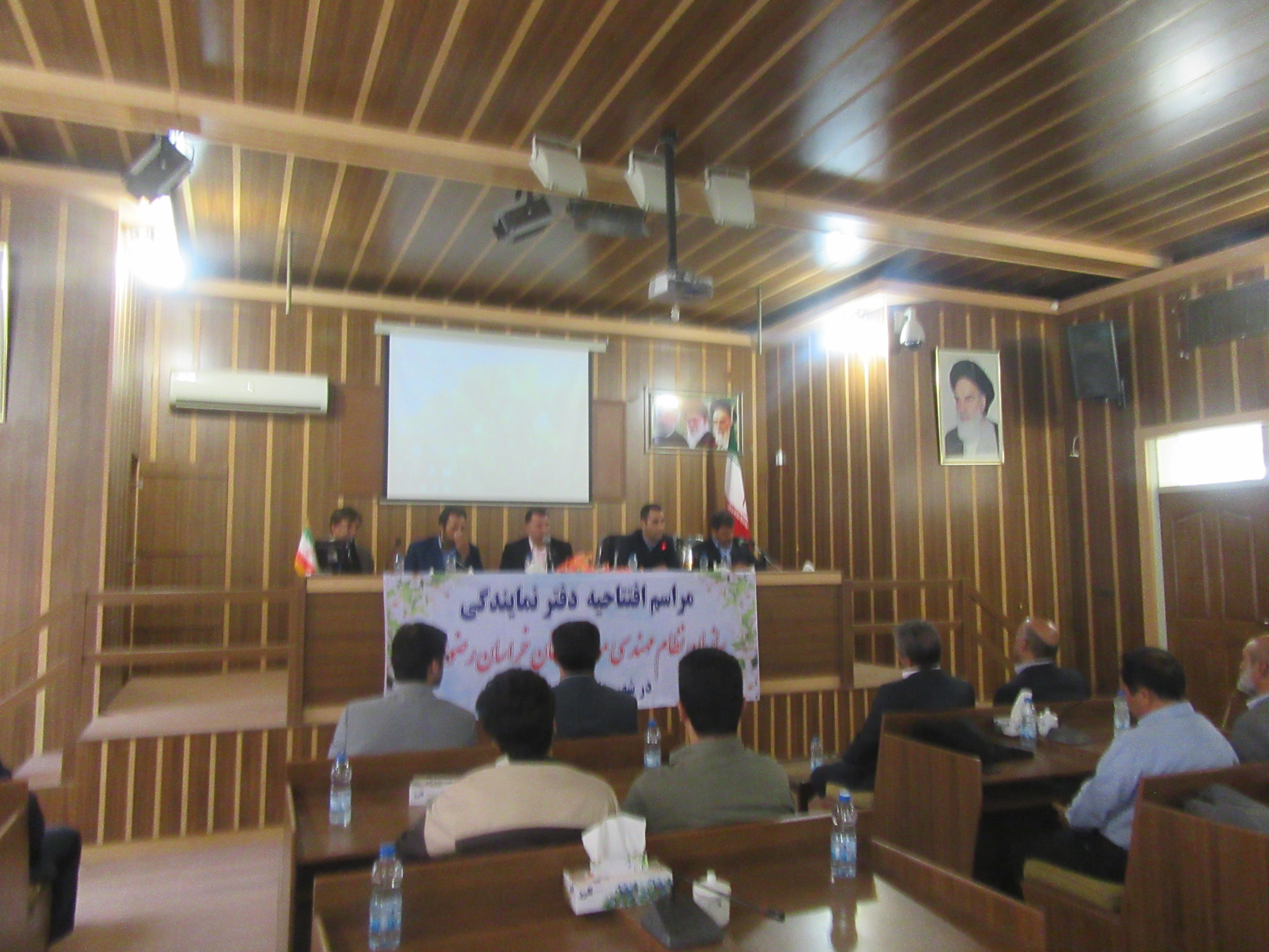نمایندگی نظام مهندسی معدن در شهرستان خواف دایر شد