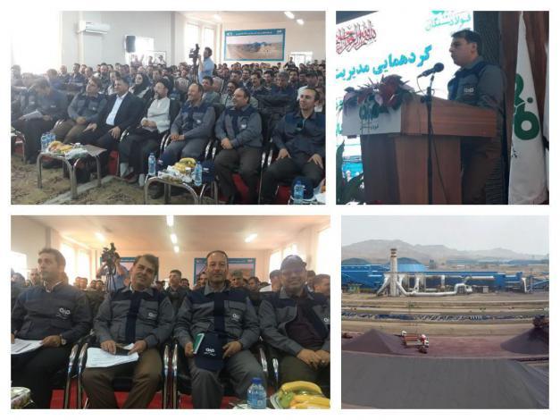 برگزاری اولین سالگرد افتتاح رسمی و راه اندازی کارخانه 5 میلیون تنی فولاد سنگان مبارکه