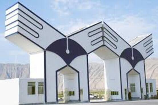 پذیرش بدون آزمون دانشجو در دانشگاه آزاد اسلامی واحد خواف