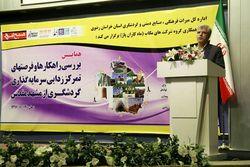 مدیرکل میراث فرهنگی و گردشگری استان: اقامتگاه بوم گردی پوریعقوب خواف تا چند ماه دیگررزرو شده است