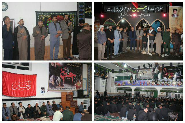 حضور مسئولین شهرستان خواف و شهر سلامی در جمع عزاداران حسینی در سطح مساجد شهر سلامی