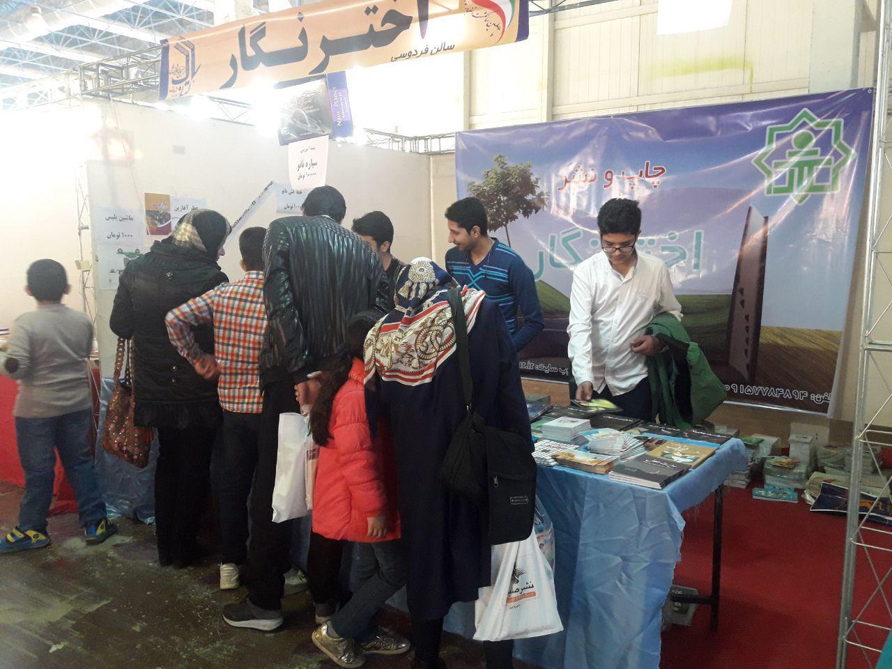 حضور نخستین ناشر خوافی در نمایشگاه بین المللی کتاب خراسان رضوی