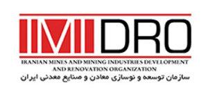 تشکیل کمیته توسعه زیرساختهای معادن سنگان خواف در ایمیدرو