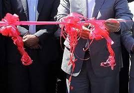 افتتاح پروژه های بخش سنگان همزمان با ششمین روز از دهه مبارک فجر