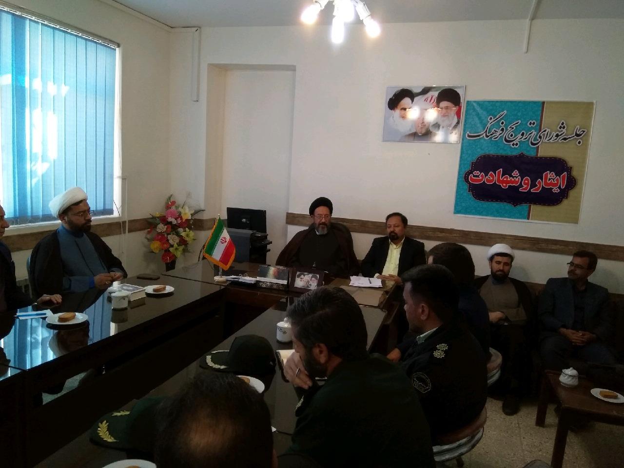جلسه فرهنگ ایثار و شهادت شهرستان خواف در محل فرمانداری برگزار شد.