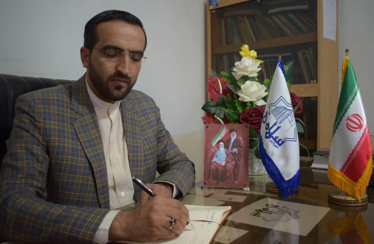 انتخاب روح الله ایزدی شهردار سلامی به عنوان عضو شورای مشورتی شهرداران استان خراسان رضوی