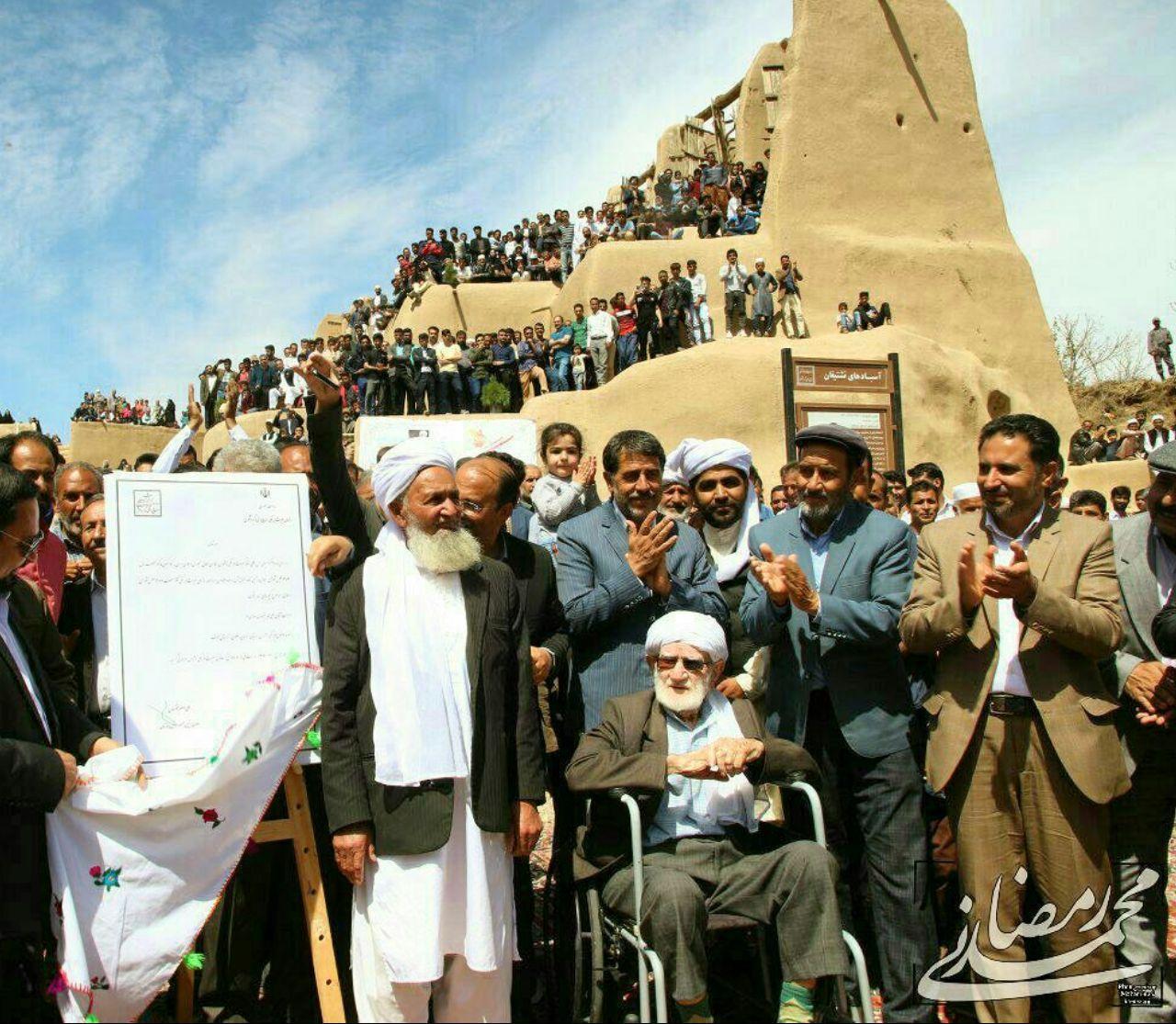 هم زمان با جشن نوروزگاه در نشتیفان خواف انجام شد: رونمایی از لوح ثبتی علی محمد اعتباری به عنوان «حامل میراث فرهنگی ناملموس»