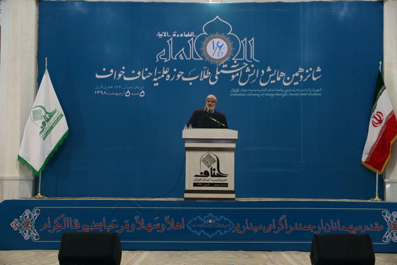 نایب رئیس مجلس شورای اسلامی: وحدت اسلامی یعنی همه در یک جبهه مقابل دشمن باشند
