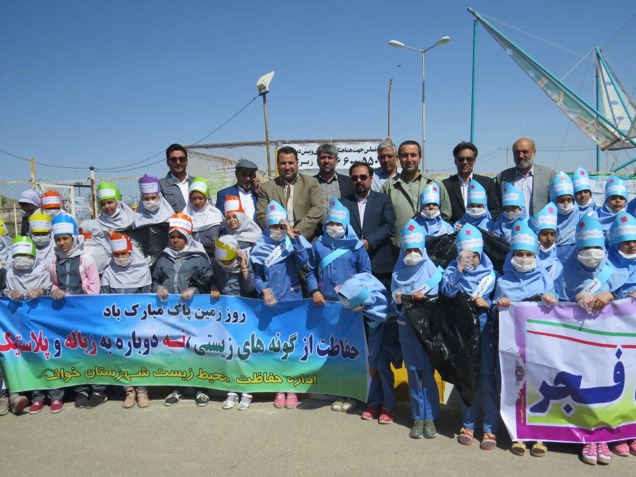 برگزاری مراسم روز زمین پاک در شهرستان خواف با عنوان نهضت دوباره بی زباله