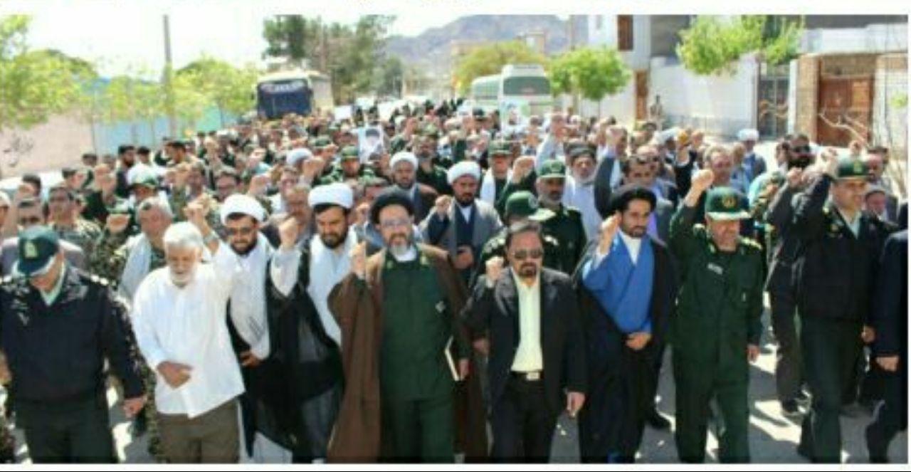 گزارش تصویری حضور نمازگزاران جمعه خواف در حمایت از سپاه پاسداران انقلاب اسلامی
