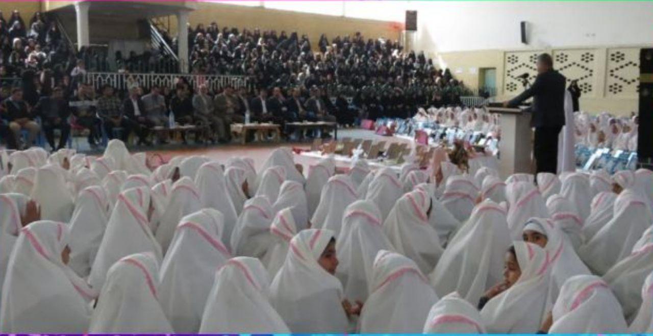 باحضور ۵۰۰ دانش آموز دختر خوافی: برگزاری جشن تکلیف دانش آموزان دختر پایه سوم ابتدایی مدارس سطح شهر خواف