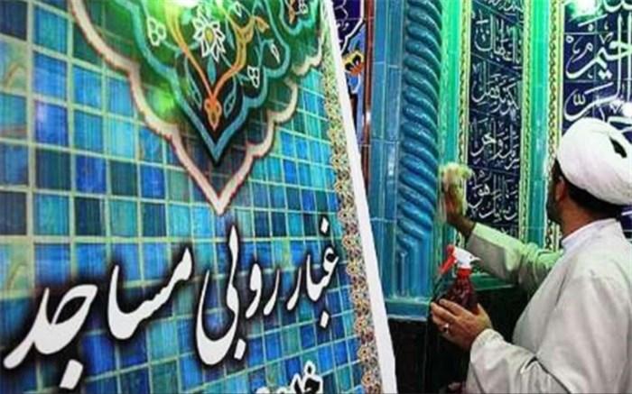 غبارروبی و عطرافشانی مساجد شهرستان خواف