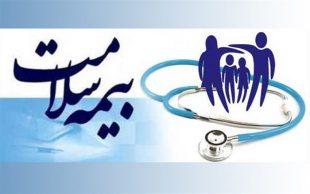 فرآیند صدور دفترچه بیمه سلامت مددجویان کمیته امداد امام خمینی (ره) اعلام شد
