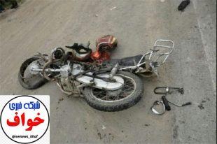 برخورد موتورسیکلت با گاردریل در بخش سلامی موجب مرگ یک نفر شد.