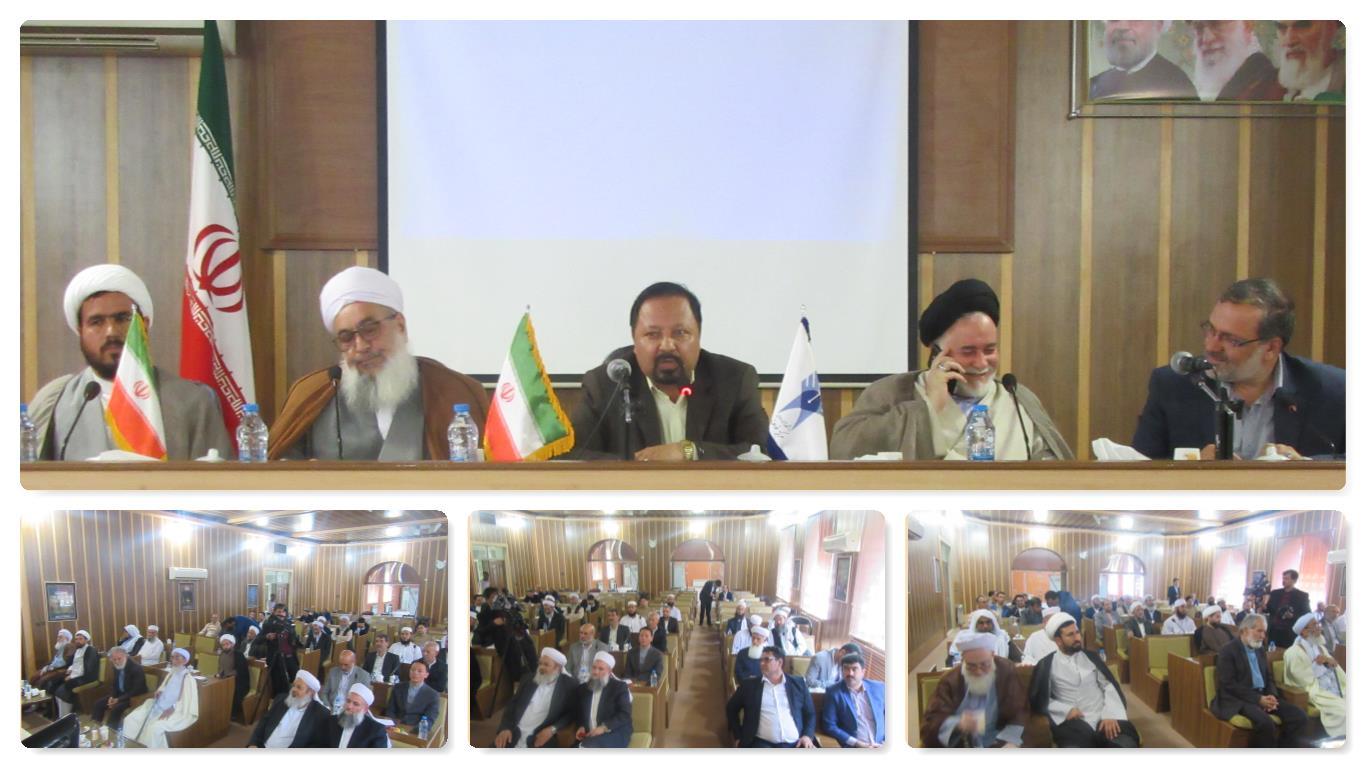 جلسه هم اندیشی با موضوع توسعه آموزش عالی و کانون های فرهنگی در حوزه تقریب مذاهب اسلامی