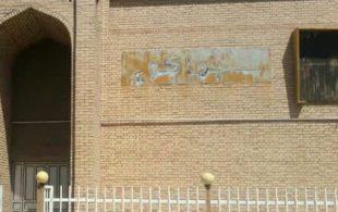 سینما کویر شهرستان خواف همچنان درکُما / کویر اکران ندارد…