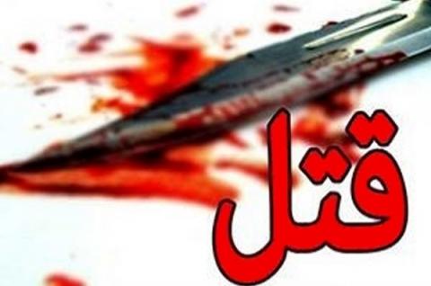 نزاع خونین یک کشته و یک زخمی در تالار قصر خواف برجا گذاشت