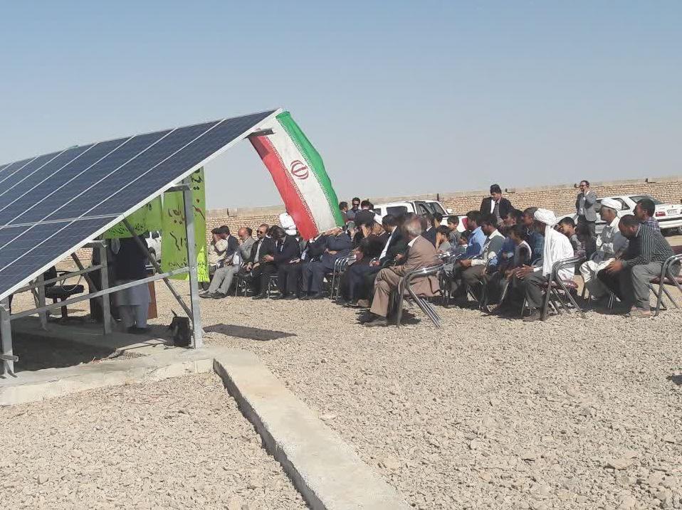 بهره برداری از نیروگاه خورشیدی صید آباد