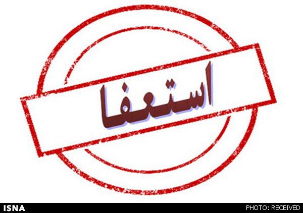 مخالفت شورای شهر سنگان با استعفای شهردار