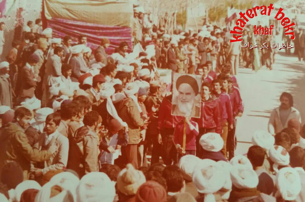 راهپیمایی 22 بهمن در شهر خواف، سال 1360