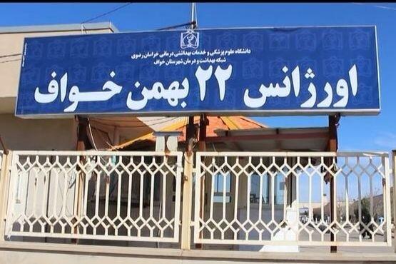 ماجرای فرار بیمار مشکوک به کرونا از بیمارستان 22 بهمن خواف