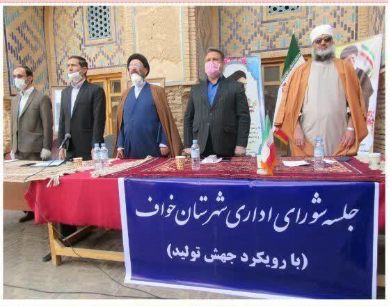 جلسه شورای اداری شهرستان خواف در محل مدرسه غیاثیه خرگرد برگزارگردید.