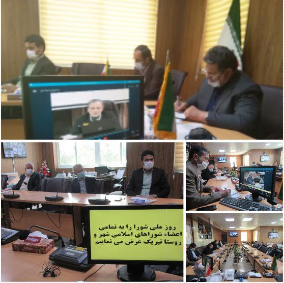 جلسه روز ملی شورا در فرمانداری خواف برگزار گردید.