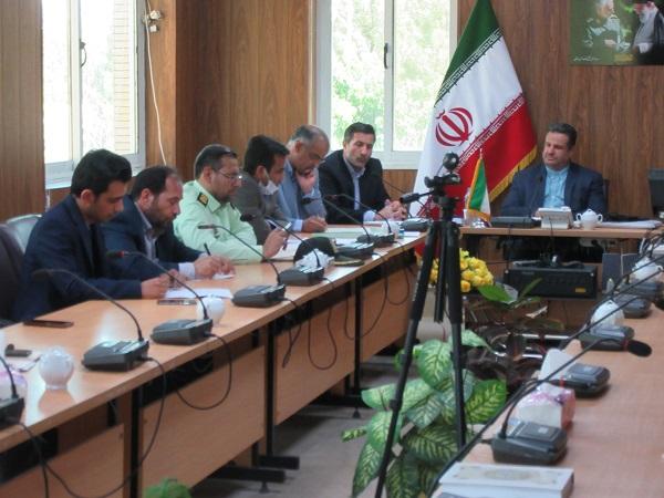 برگزاری جلسه شورای هماهنگی مبارزه با مواد مخدر