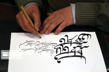 پروانه طاهری موسوی موسس انجمن خوشنویسان شهرستان خواف