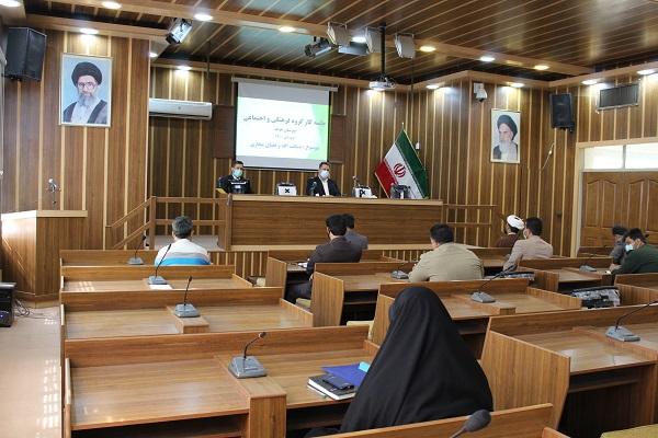 جلسه کارگروه فرهنگی و اجتماعی شهرستان خواف برگزار شد