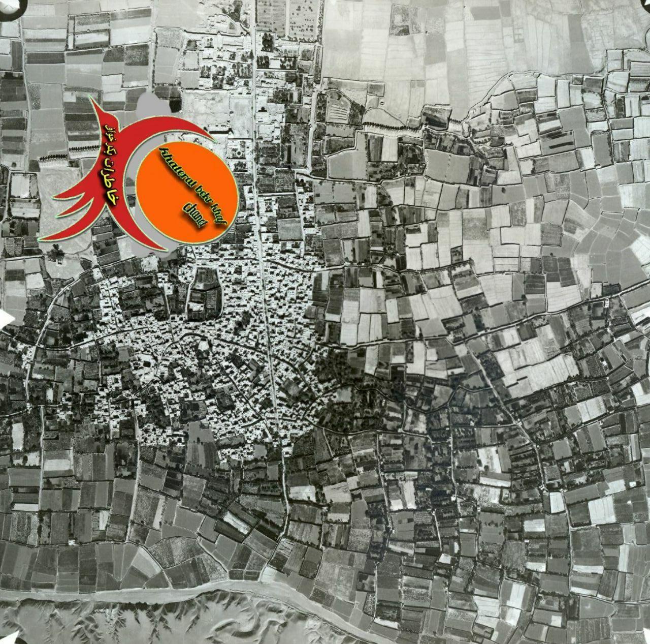 عکس هوایی از شهر خواف در سال 1333