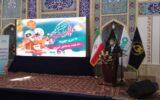 ۱۱۰ سری جهیزیه به نوعروسان کمیته امداد امام خمینی (ره) خواف اهدا شد.
