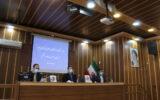 مراسم تحلیف شوراهای اسلامی شهرهای تابعه شهرستان خواف برگزار شد