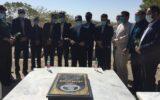 100درصد گلزار شهدای شهرستان خواف بازسازی شد