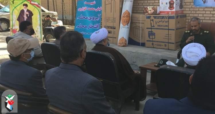 مراسم آبروی محله، افتخار محله شهید «فیض محمد گلزاری»