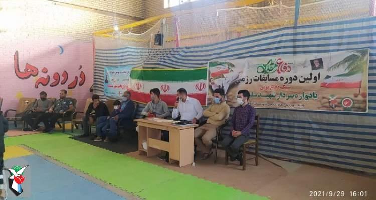 برگزاری مسابقات رزمی یادبود «سردار سپهبد شهید حاج قاسم سلیمانی» در شهر سده
